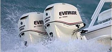 Picture for category Evinrude Propellers